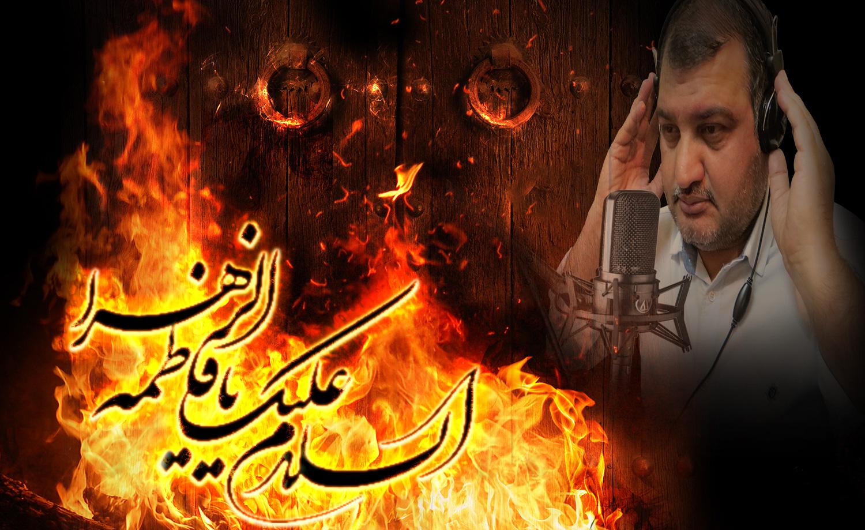 خوانش فراق نامه علی توسط حکیم ( سید رضا نوعی )
